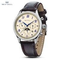 อัตโนมัติของแท้หนังกันน้ำนาฬิกาโรมดิจิตอลธุรกิจต่างๆโอกาส D2869SG