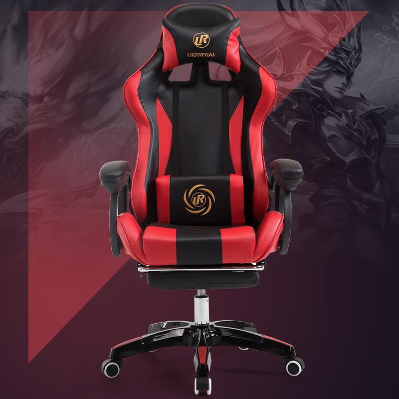 Игры кресло компьютерных игр стул геймера для работы офисные кресла спортивные Электрический сиденье стула учебного оборудования