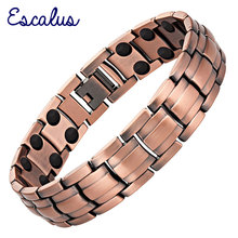 Escalus Men Jewelry 36pcs High Power Magnets Gift Bracelet Jewelry Antique Copper Bio Magnetic Bangle Wristband Charm