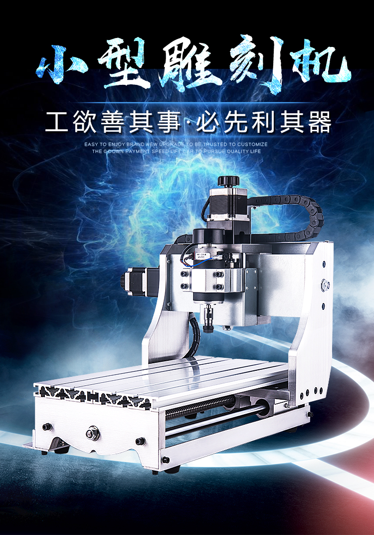 CNC 3D 5 Axis Machine Mini Cnc Router For Metal Engraving