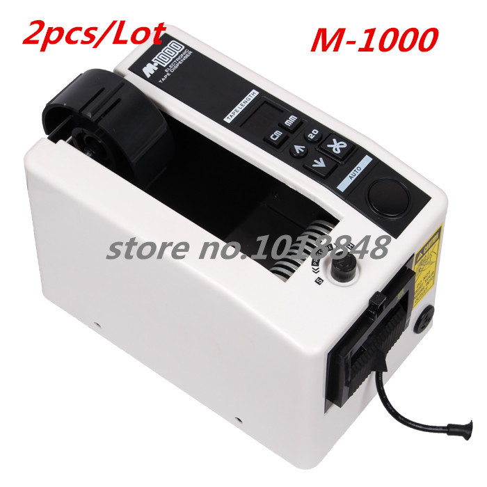 ФОТО 2pcs/Lot 220V Automatic Tape Dispenser  M-1000 Packing Cutter Machine /CE