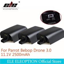 ELE ELEOPTION 3 шт. 2500 мАч 11,1 В Батарея для Parrot Bebop Drone 3 2.5AH высокое Ёмкость обновления Батарея для parrot Bebop Drone 3,0