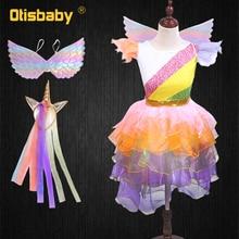 Childrens Birthday Party Unicorn Dress Halloween Rainbow Pony Costume Child Christmas Kids Horse Clothes Fantasia Tutu