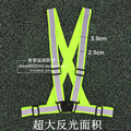 360 Degrees High Visibility Working Warning Waistcoat Outdoor For Running Cycling Vest Harness Reflective Belt Safety Jacket