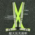 360 Grados de Alta Visibilidad Advertencia Chaleco de Trabajo Al Aire Libre Para Correr Ciclismo Chaleco Arnés Cinturón Reflectante Chaleco de Seguridad