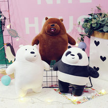 3pcs/lot 30cm We Bare Bears Plush Cartoon Bear Grizzly Gray White Bear Panda Plush Stuffed Animals Toys Doll for Kids Gifts(China)