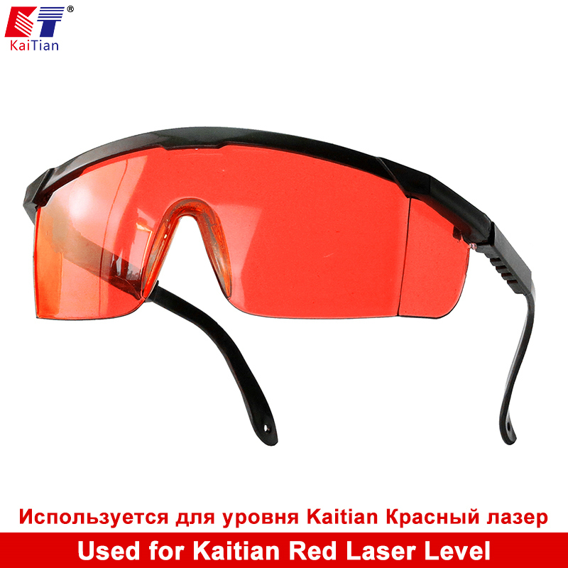 KaiTian Red Glasses for Red Laser level Self Leveling Adjustable Construction Infrared Nivel laser bbloop email out self inking stamp rectangular laser engraved red