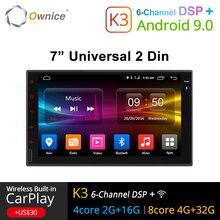 Ownice K1 K2 K3 Octa 8 Core Android 2G RAM 32 GB di ROM Supporto 4G LTE SIM di Rete GPS per auto 2 din Universale auto lettore dvd Radio