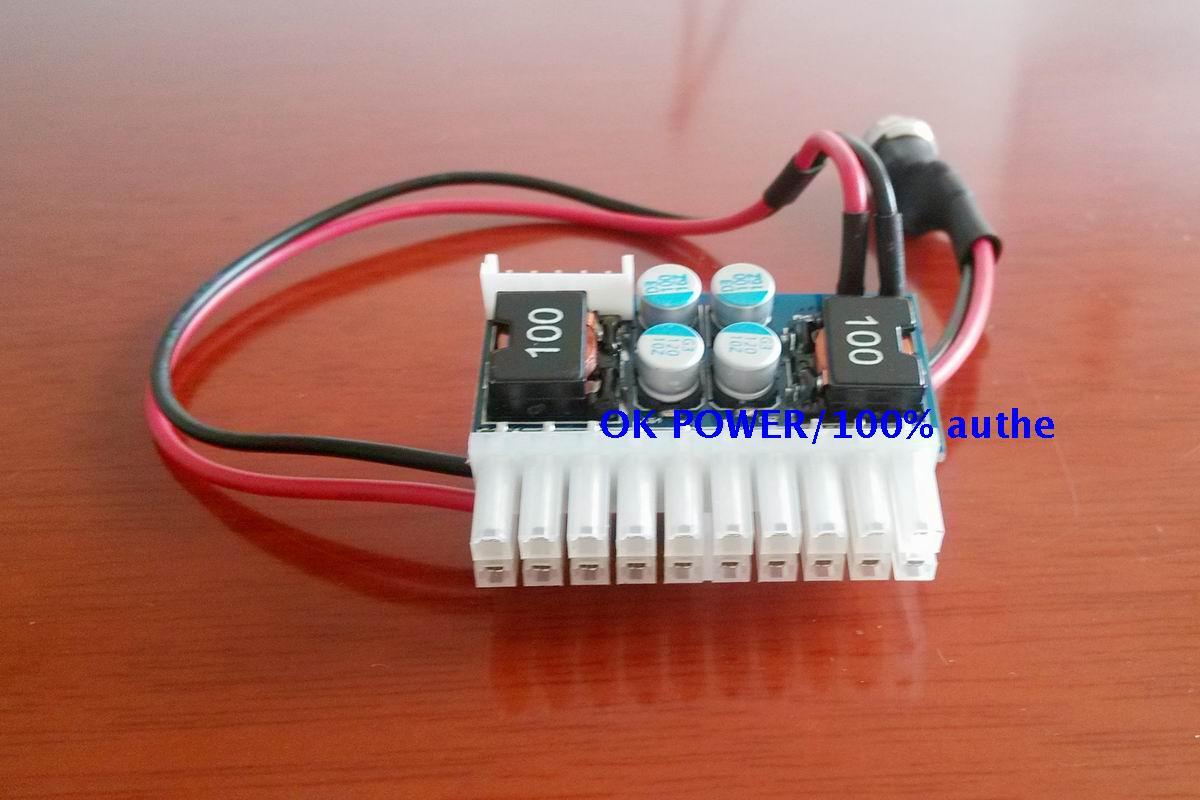 DC-ATX-150W High Power Direct Insertion Power Supply ITX-20PIN Power Module 4 Level Sunk PCB Low Calorific Value цена