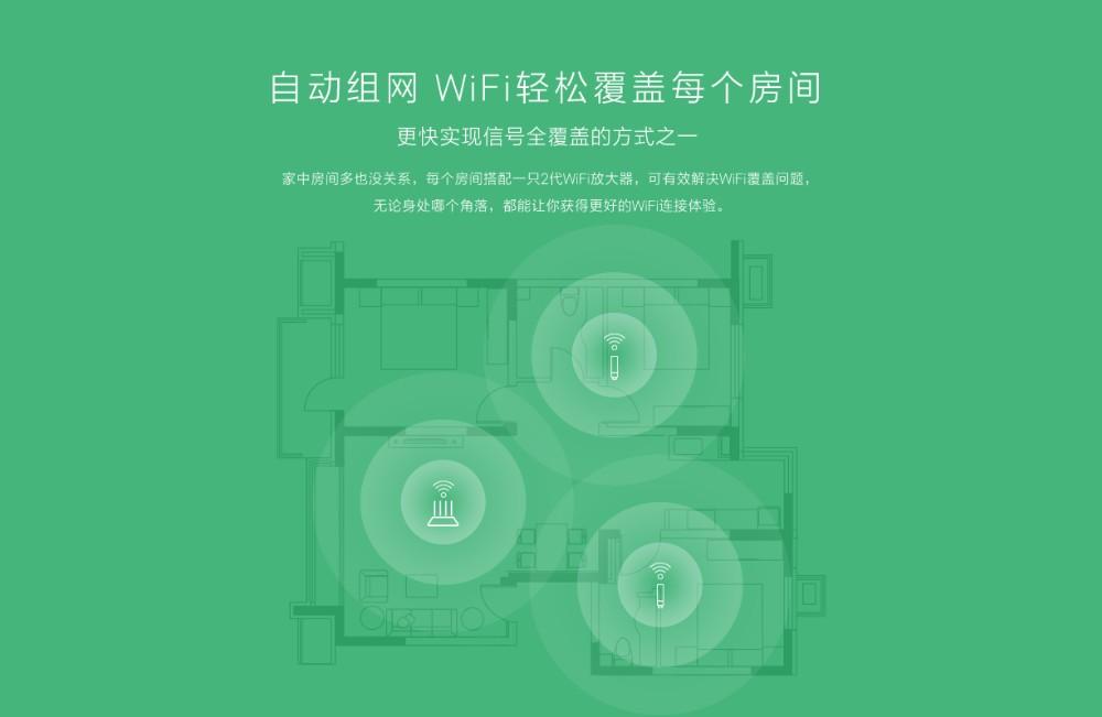 wifi2fangdaqi_05