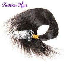 Micro Loop Ring человеческие волосы для наращивания 1 г/прядь 100 г 18 ''-24'' настоящие волосы remy для наращивания цветные пряди волос микро волосы из бисера