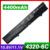 4400 mah batería del ordenador portátil para hp hstnn-q78c-3 hstnn-q78c-4 hstnn-q81c hstnn-ub1a ph09 ph06 compaq 320 321 325 326 420 421 620 621