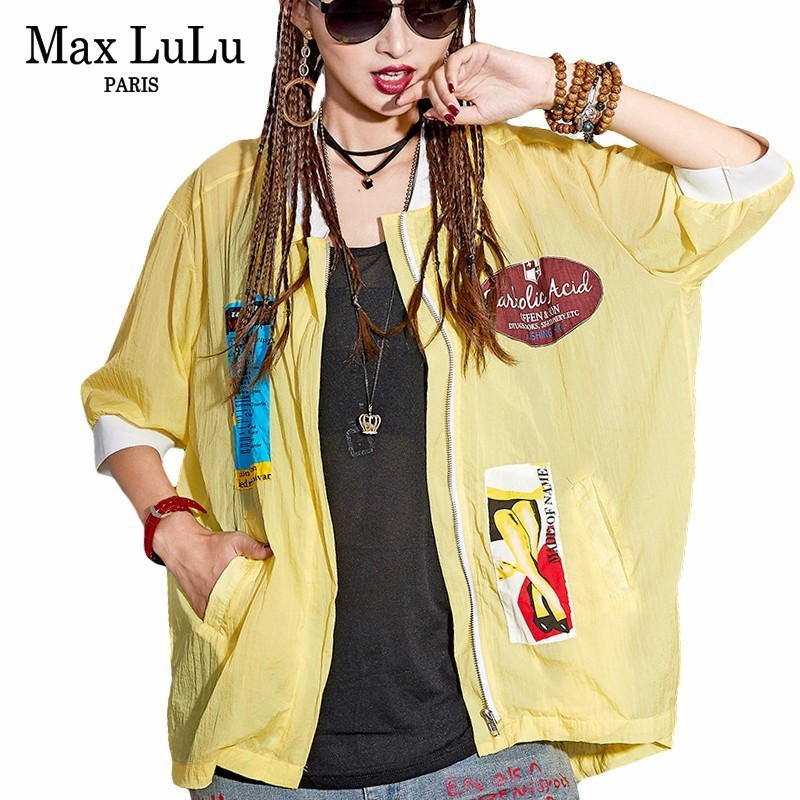 Max LuLu 2018 Summer Fashion Sun Protection Girls Loose Streetwear Womens Harajuku Casual Jacket 3d Pattern Woman Boho Coat Ropa