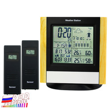 Weather Station 2 Wireless Sensors, WWVB DCF Radio Controlled Clock Thermometer, Indoor Outdoor Humidity Temperature Forecast