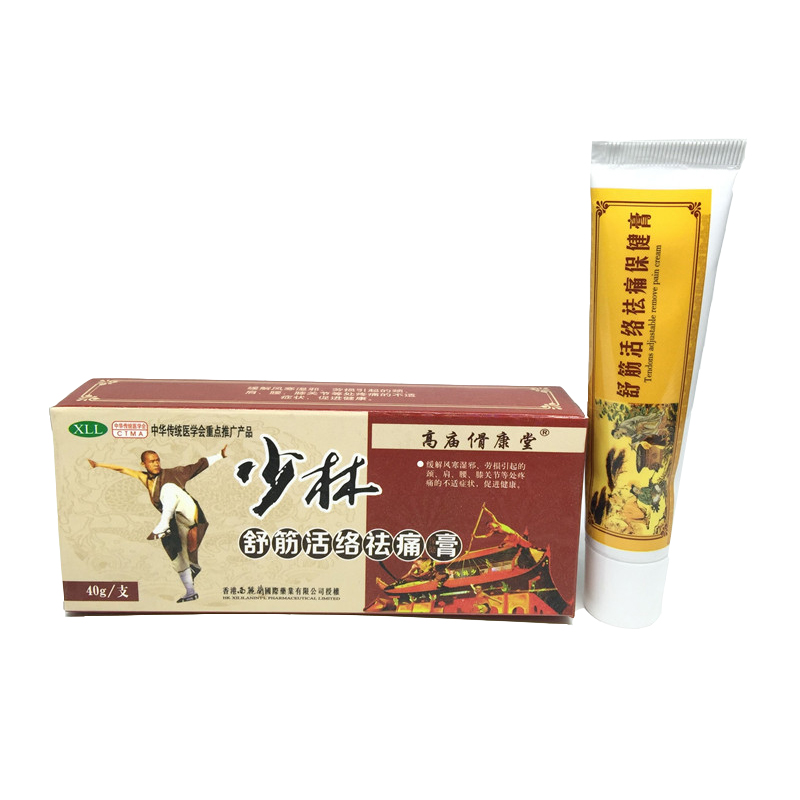 Chinese Shaolin Analgesic Pain Relieve Cream Rheumatoid Arthritis Shoulder Muscle Joint Pain Stiff Patch Relief Health Care A084 4oz joint and muscle pain relief cream reliefx by naturo sciences natural joint pain relief breakthrough that relieves arthritis pain fast topical cream naturally rubs away daily aches associated with neck shoulder and back pain formulated with ar