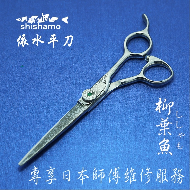 Fast shipped! Professional 5.5/6/6.5/7 inch high quality  hair cutting scissors hairdressing barber salon shears scissors 6 inch professional hair cutting scissors hairdressing salon barber shears dragon shaped handle