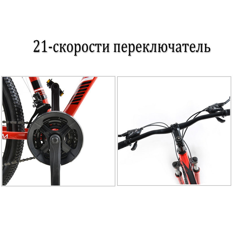 HTB1sAp0XjzuK1RjSspeq6ziHVXaH Love Freedom 21/24 Speed Aluminum Alloy Bicycle  29 Inch Mountain Bike Variable Speed Dual Disc Brakes Bike Free Deliver
