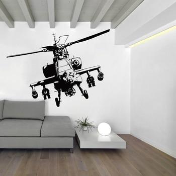 Adhesivo de pared para niño, helicóptero grande, habitación, avión, pared del ejército, sala de estar Calcomanía para, guardería, vinilo, decoración para el hogar, Mural