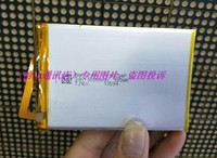 5000mAh BL12000 Replacement Battery For Doogee BL12000 Octa Core Mobile Phone Batteries with free tools gift