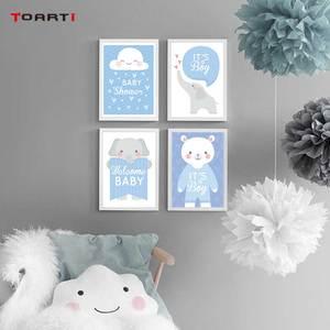 Image 1 - Zwierzęta kreskówkowe słoń drukuje plakaty dziecko śmieszne cytaty płótno obraz na ścianę dzieci przedszkole artystyczna do sypialni obraz Home Deco