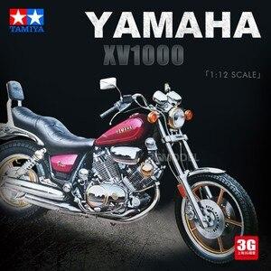 Image 4 - أطقم تجميع نموذج الدراجة النارية 1/12 مقياس ياماها XV1000 Virago معدات بناء المحرك ذاتية الصنع Tamiya 14044