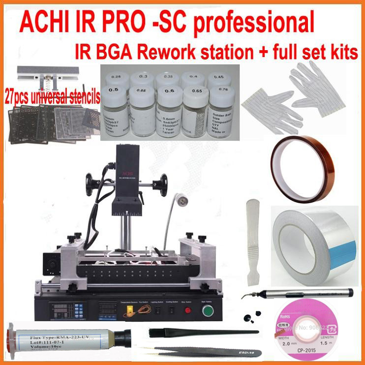 2016 New full set ACHI IR PRO SC V.4 Infrared BGA rework station + 20 reballing kits for laptop game consoles xbox ps3 repair
