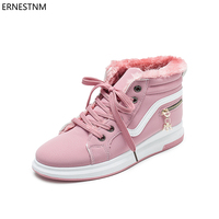 ERNESTNM Winter Shoes Woman Ankle Boots for Women Warm Snow Boots Short  Plush Pink Boots Thick 340cdc4787f