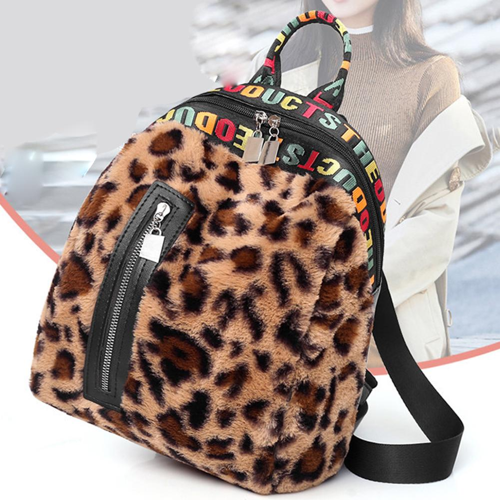 Colorful Letter Embroidery Plush Leopard Print Zipper Women Backpack School Bag Colorful Letter Embroidery Plush Leopard Print Zipper Women Backpack School Bag