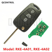 QCONTROL Car Remote Key Suit for KIA RKE-4A01 or RKE-4A02 CE 433-EU-TP 433MHz with ID46 Control Alarm
