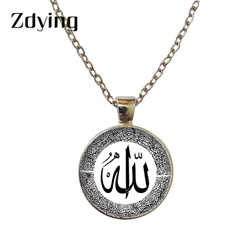 Image 4 - ZDYING Arabic Islamic Muslim Necklace Pendant Glass Dome I Love  Allah Religious Charm Necklaces Choker For Woman Men AL007Pendant  Necklaces