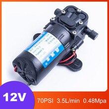 Электрический водяной насос микро высокого давления мембранный распылитель водяного насоса для разливочной машины DC 12V 70PSI 3.5L/min 0.48Mpa