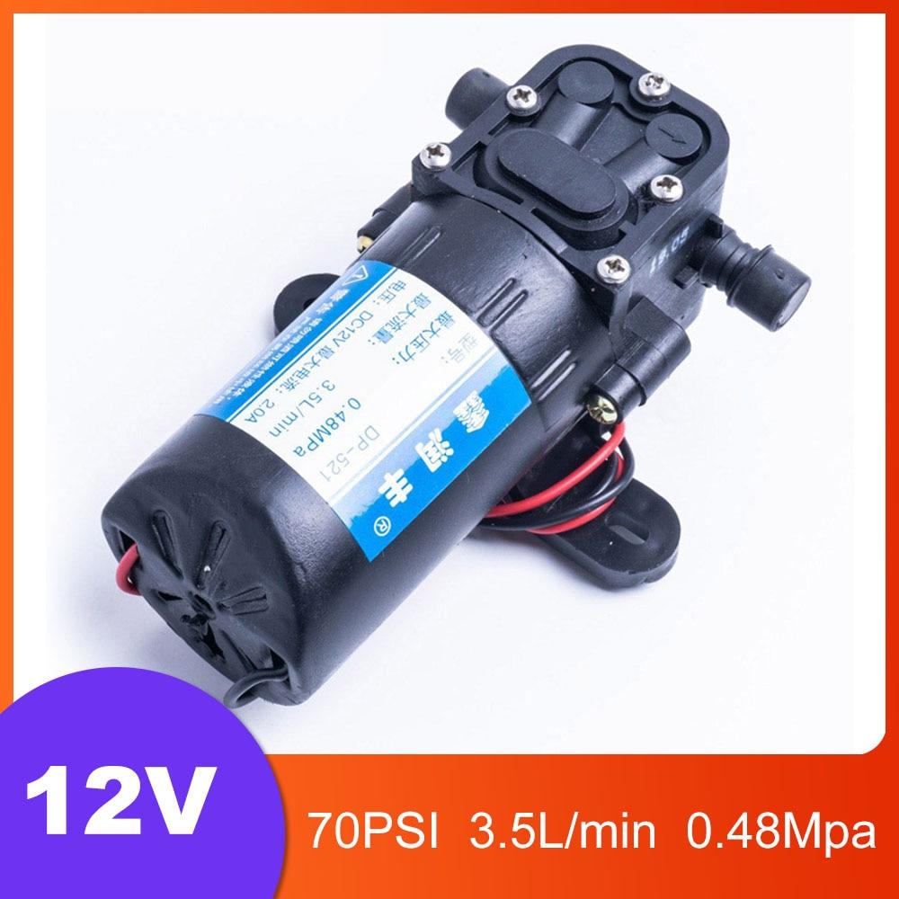 Electric Water Pump Micro High Pressure Diaphragm Water Pump Sprayer For Liquid Filling Machine DC 12V 70PSI 3.5L/min 0.48Mpa