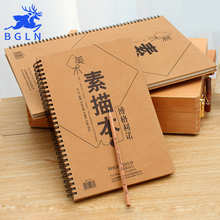 Buy Bgln 30 Pages Double-sided Used Sketch Paper For Drawing Painting 8K Professional Sketch Book Art Supplies Stationery directly from merchant!