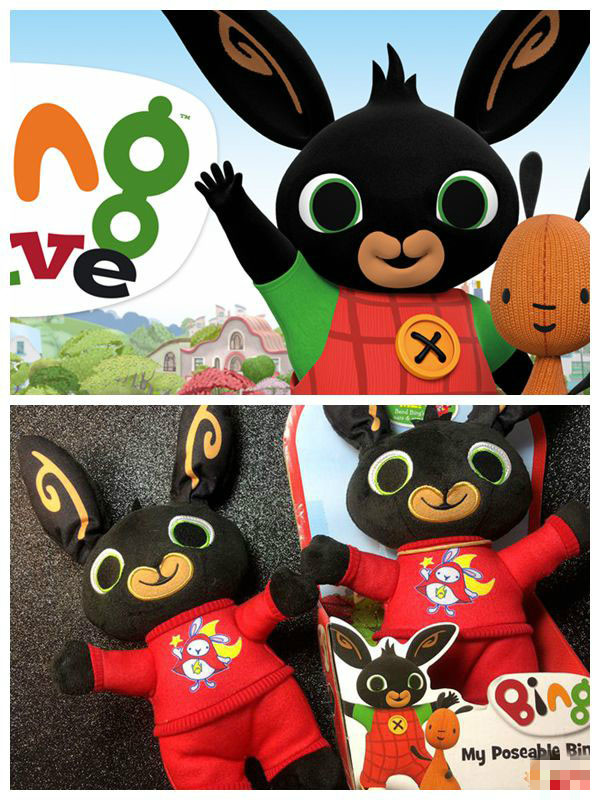 Cartoon bing plush toy bunny rabbit doll toys ty stuffed animal soft dolls toys for children gifts UK anime animation r084