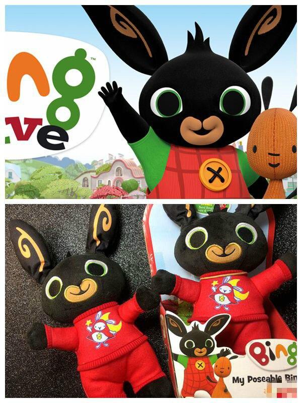 Dibujos Animados bing juguete conejito conejo muñeca de peluche juguetes de peluche muñecas juguetes para niños regalos UK anime animación r084 sin caja