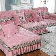 Winter plush sofa cushion, fabric four seasons universal simple modern non-slip European cushion pad towel