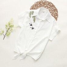 Sleeve Linen Women Short