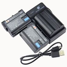 DSTE 3PCS EN-EL15 enel15 Camera Battery With USB Charger for Nikon D7000 D7100 D800 D800E D600 D610 D810 D7200 V1 D7500 D850