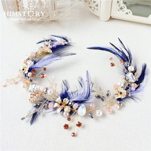 HIMSTORY Handmade Elegance BLue Feather Wedding Headband Hair Accessories Freebending Pearl Crystal Bead Hairwear Hair Ornament цена