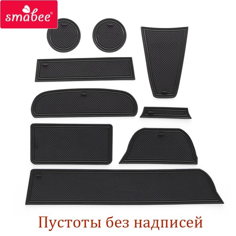 smabee Gate slot pad For LADA GRANTA Granta Sport Interior Door Pad/Cup Non-slip mats red/blue/white/black 9PCS
