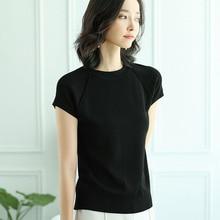 Summer new Korean version of the pullover women's openwork O-neck sweater short sleeve pullover top openwork asymmetrical sweater