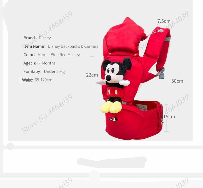 Disney Ergonomische Draagzak Met Pop Sling Rugzak Heupdrager Baby Wrap Sling Pasgeboren Kangoeroe Baby Houder Riem voor Kinderen 3