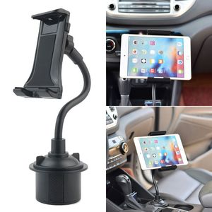 "Image 1 - Universal Gooseneck Adjustable Car Cup Holder Mount Cradle for iphone iPad Samsung Xiaomi Huawei 3.5"" 11"" Cellphone Tablet"