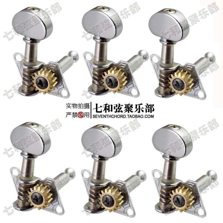 Chrome Tuning Pegs Gear Electric Guitar Tuners 6 In Line Machine Heads