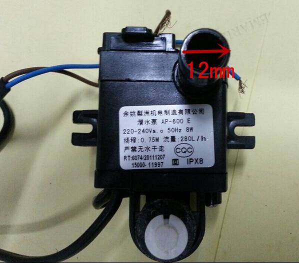 air condition fan pump cooling fan pump AP-600E 8W Submersible pumps 0.75 meter 280l/H