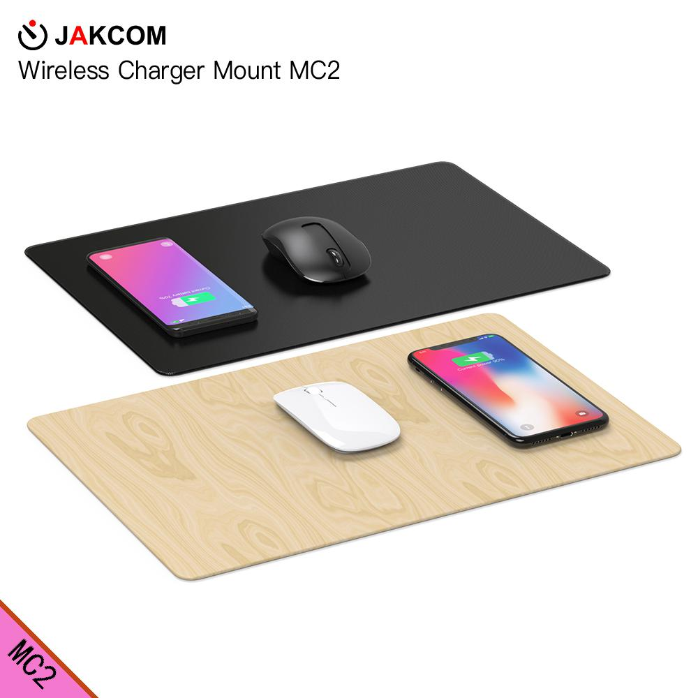 JAKCOM MC2 Wireless Mouse Pad Charger Hot sale in Chargers as a7iii dex station