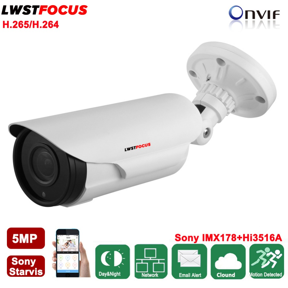 LWSTFOCUS HD 5MP IP Camera Outdoor POE Array Led IR 60M H.265/H.264 Bullet Security CCTV Camera HI3516A+SONY IMX178 (2592*1944) lwstfocus h 265 264 ipc hd 4mp network ip camera ov4689 hi3516d security cctv bullet camera support poe lwbp60s400 ir 60m onvif