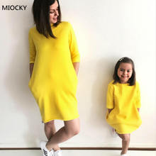 Mother Daughter Dresses Family Matching Outfits Yellow Short Sleeve Look Clothes Mom And Dress E096