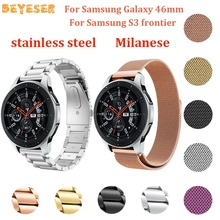 Stainless steel/Milanese band For Samsung Galaxy 46mm/gear S3 22mm watches bands Replacement magnetic loop Bracelet wrist strap