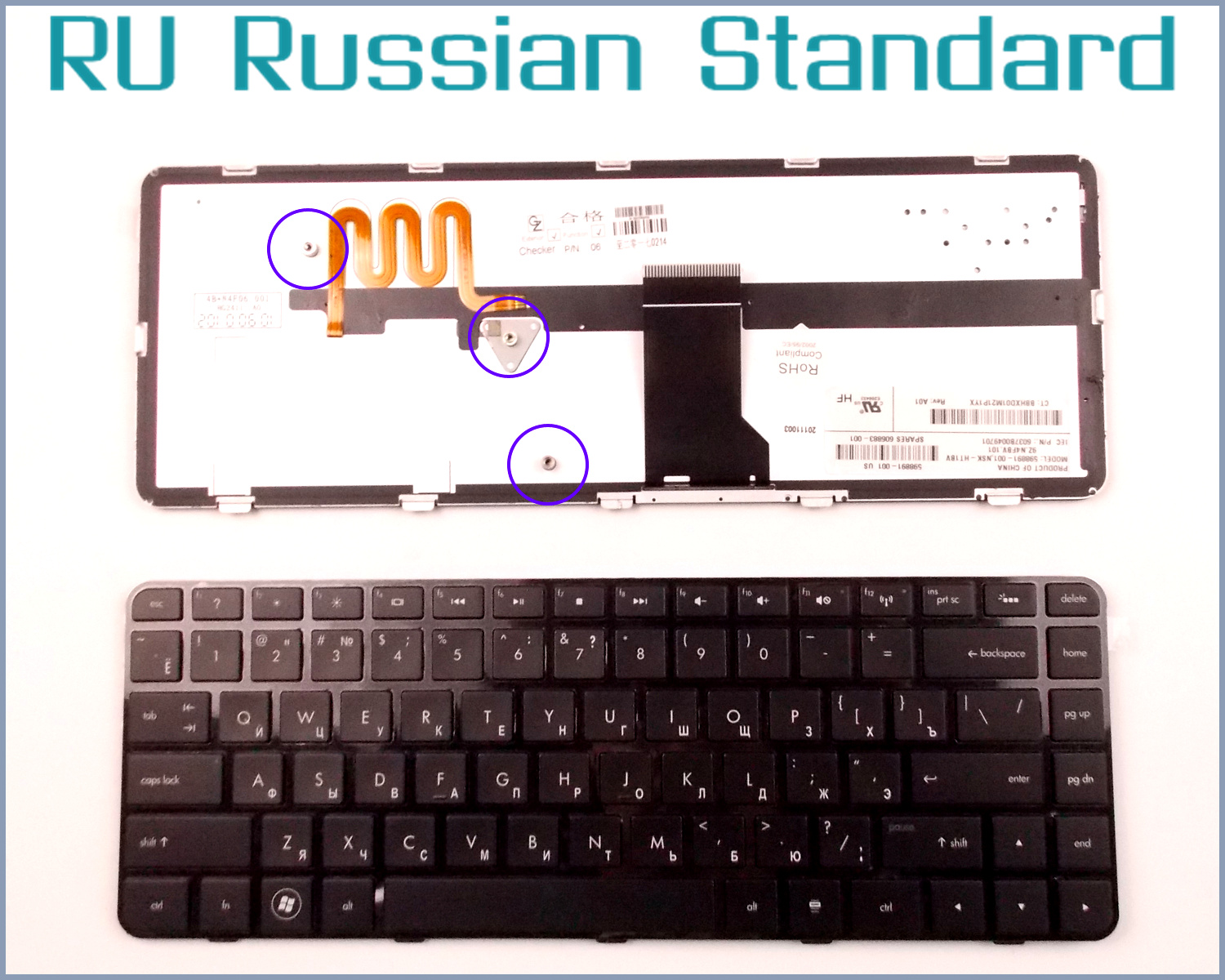Russian RU Version Keyboard for HP Pavilion 608222 001 608222 161 597911 161 624578 001 597911